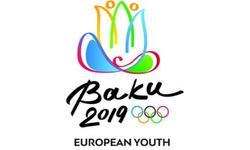 https://www.sportinfo.az/idman_xeberleri/olimpiya_oyunlari/64759.html