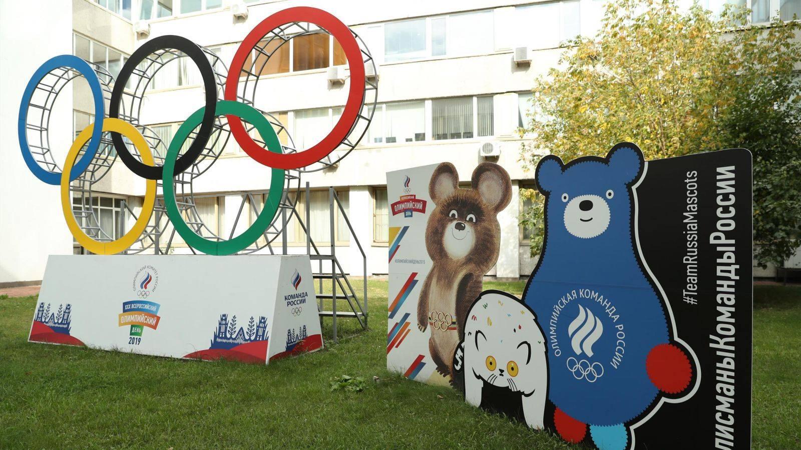 Rusiya Tokio-2020-yə buraxılmayacaq?