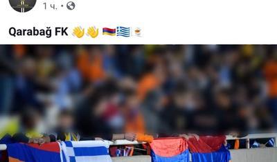 """APOEL fan-klubundan """"Qarabağ""""a qarşı təxribat -"""