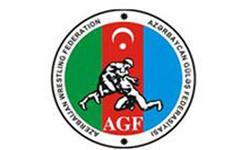 https://www.sportinfo.az/idman_xeberleri/diger_novler/71331.html