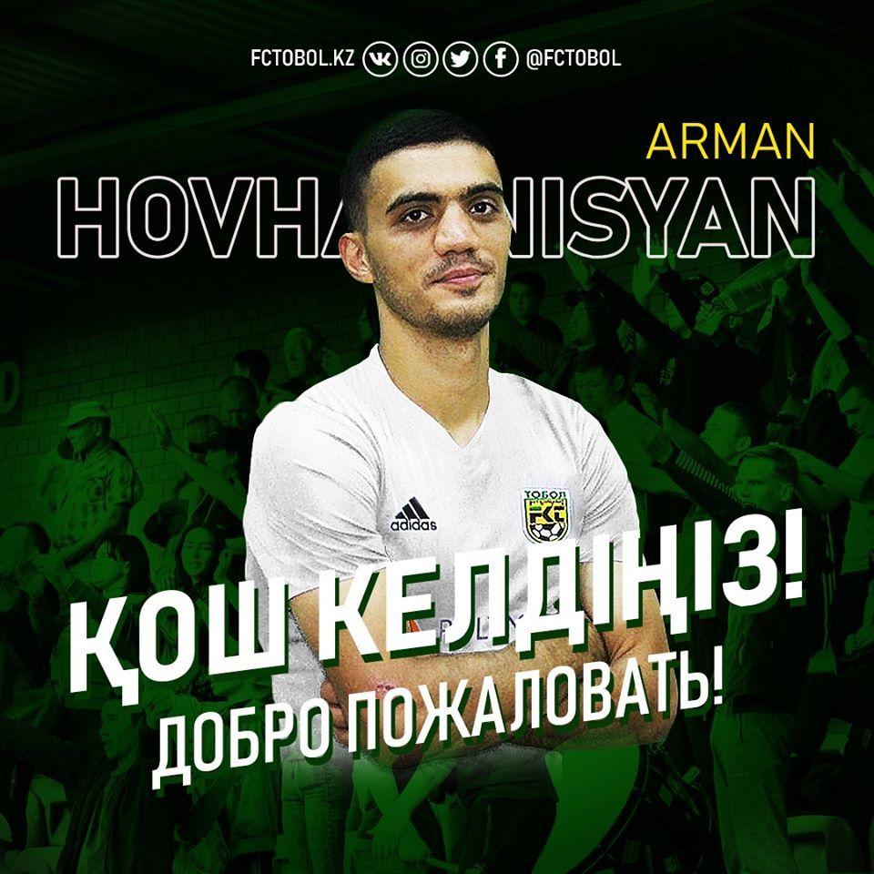 Emil Balayev getdi, komandasına 4-cü erməni gəldi