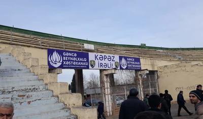 """""""Kəpəz"""" yeni sponsoruna qovuşandan sonra –"""