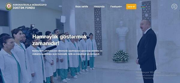 Fonda ən çox və... cəmi 1 manat köçürən şirkətlər – SİYAHI