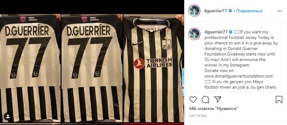 """""""Neftçi""""nin futbolçusundan çağırış: """"Fonda ianə et, hədiyyə qazan"""""""