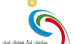 https://www.sportinfo.az/idman_xeberleri/qalmaqal/84321.html