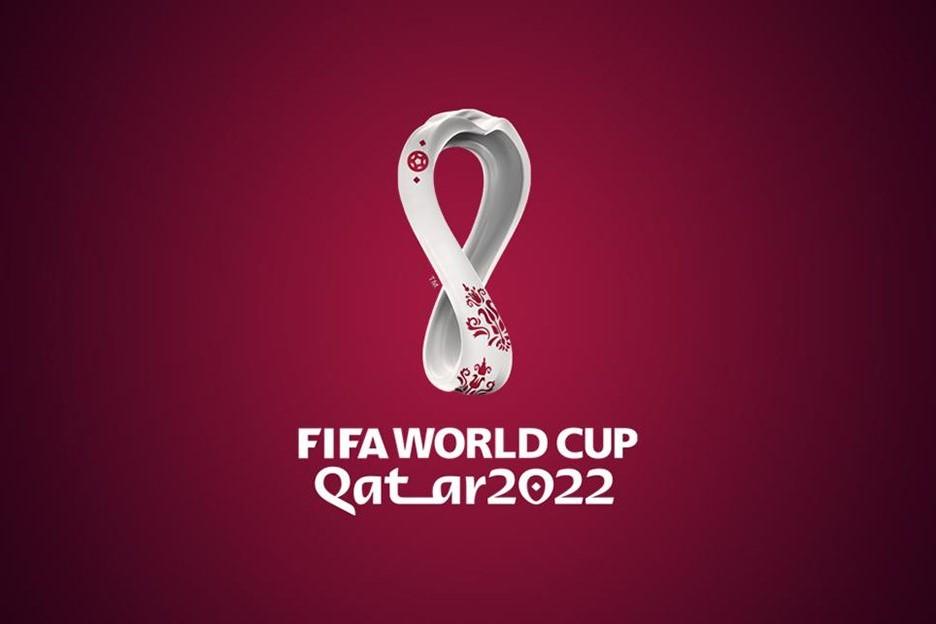 İran DÇ-2022 ilə bağlı Qətərə kömək etməyə hazırdır