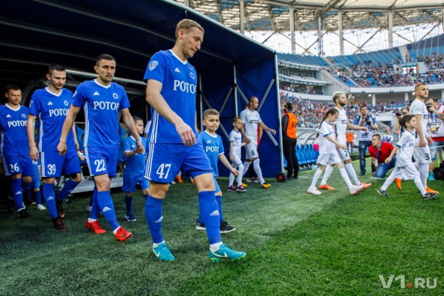 7 futbolçusu koronavirusa yoluxdu - Rusiya klubunun