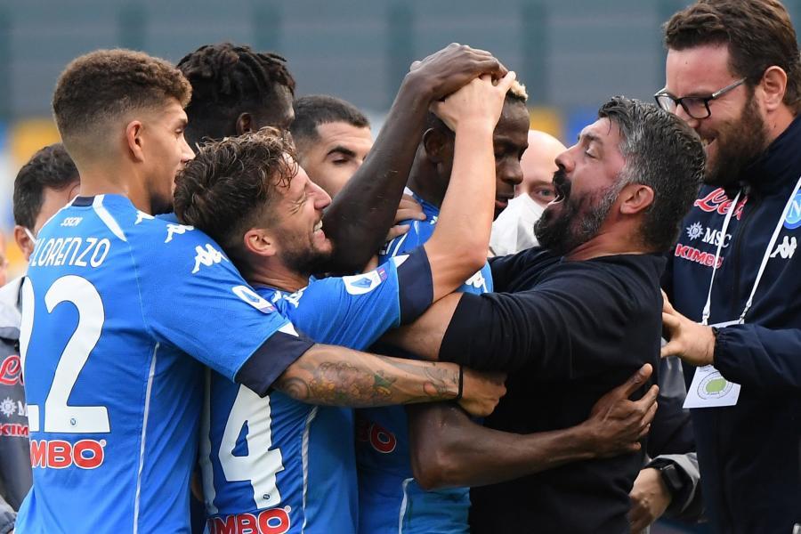 """""""Napoli"""" """"Atalanta""""nı 4:1 """"yerə parçalad""""ı - VVİDEO"""