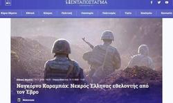 https://www.sportinfo.az/idman_xeberleri/hadise/98963.html