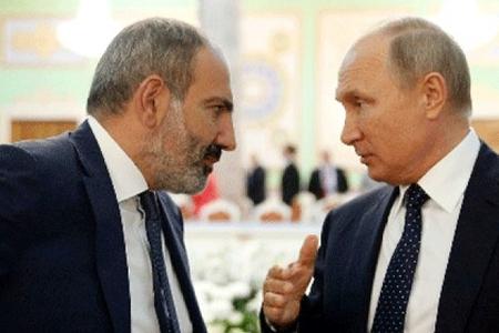 Ermənistanın Rusiyadan Bakı ilə bağlı acizanə xahişi