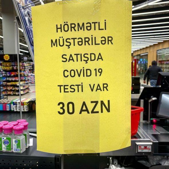 Bakıda COVID-19 testi mağazalarda satılır?