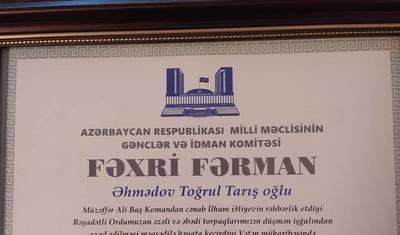 """Adil Əliyev """"Keşlə""""nin məşqçisini parlamentə dəvət etdi və..."""