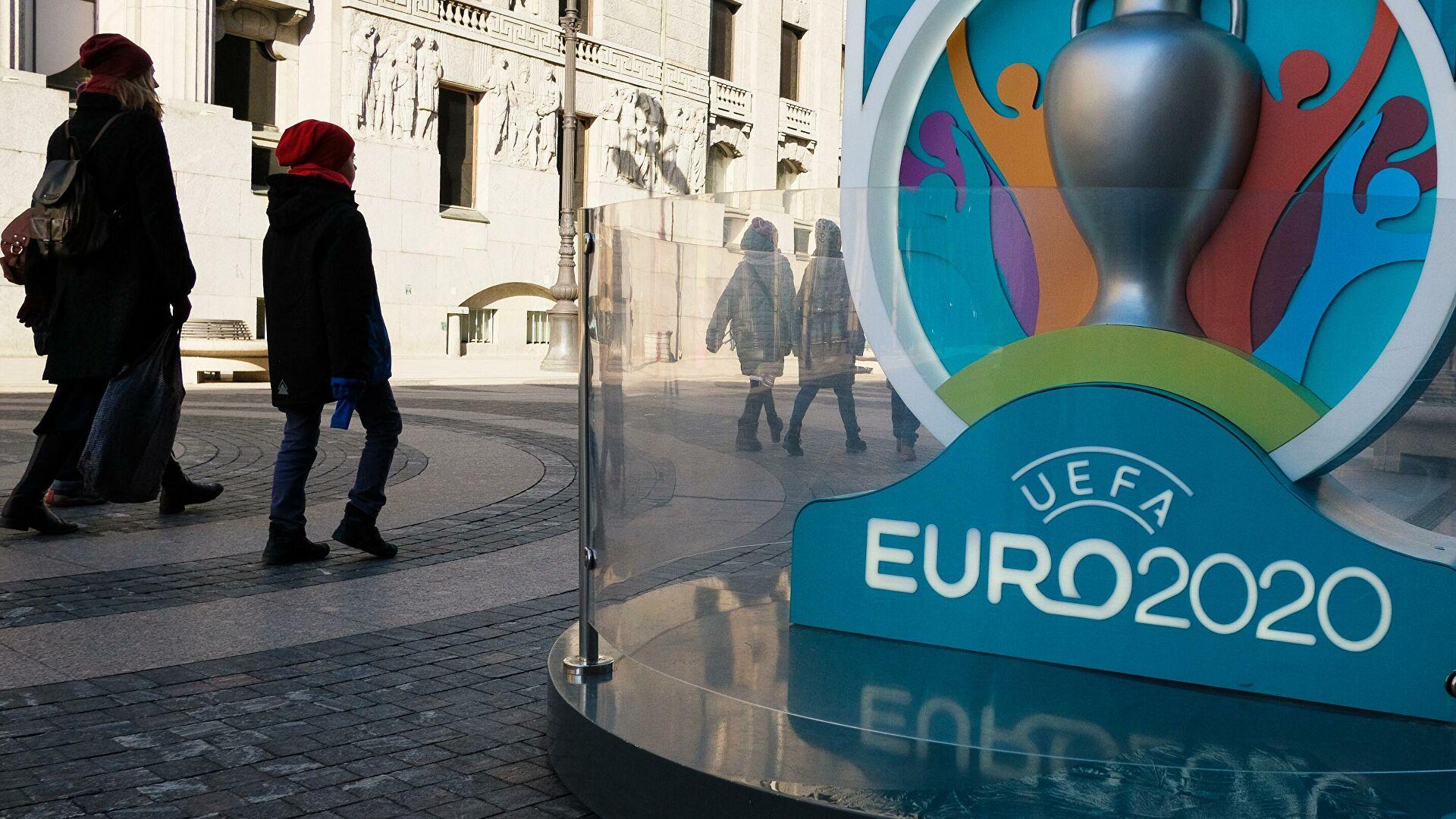 UEFA bu ölkəyə daha çox oyun verəcək - AVRO-2020