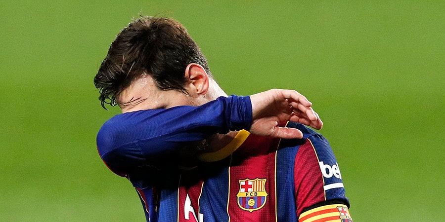 Messi evində qonaqlıq verdi, problemlə üzləşdi - VİDEO