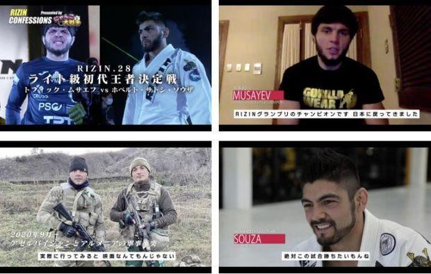Yaponlar azərbaycanlı idmançının Qarabağ müharibəsində iştirakından yazdı - VİDEO