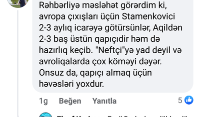 """""""Neftçi""""dən şikayət: """"Qapıçı gətirən deyillər, pul xərcləmək istəmirlər"""" -"""