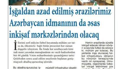 """Mahmud Qurbanov """"Azərbaycan"""" üçün yazdı"""