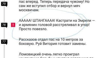 Rusiyanın məşhur saytından Mahirə qarşı erməni təxribatı -