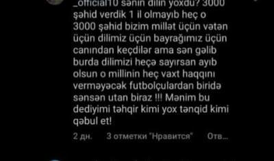 """""""Özüm dağıstanlı, dilim rus"""" – Azərbaycan yığmasının """"milliləşdirilmiş""""i:"""