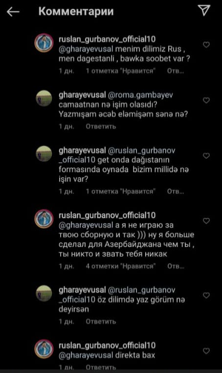 """""""Özüm dağıstanlı, dilim rus"""" – Azərbaycan yığmasının """"milliləşdirilmiş""""i: FOTOLAR"""
