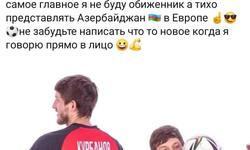 https://www.sportinfo.az/idman_xeberleri/bizimkiler/125538.html